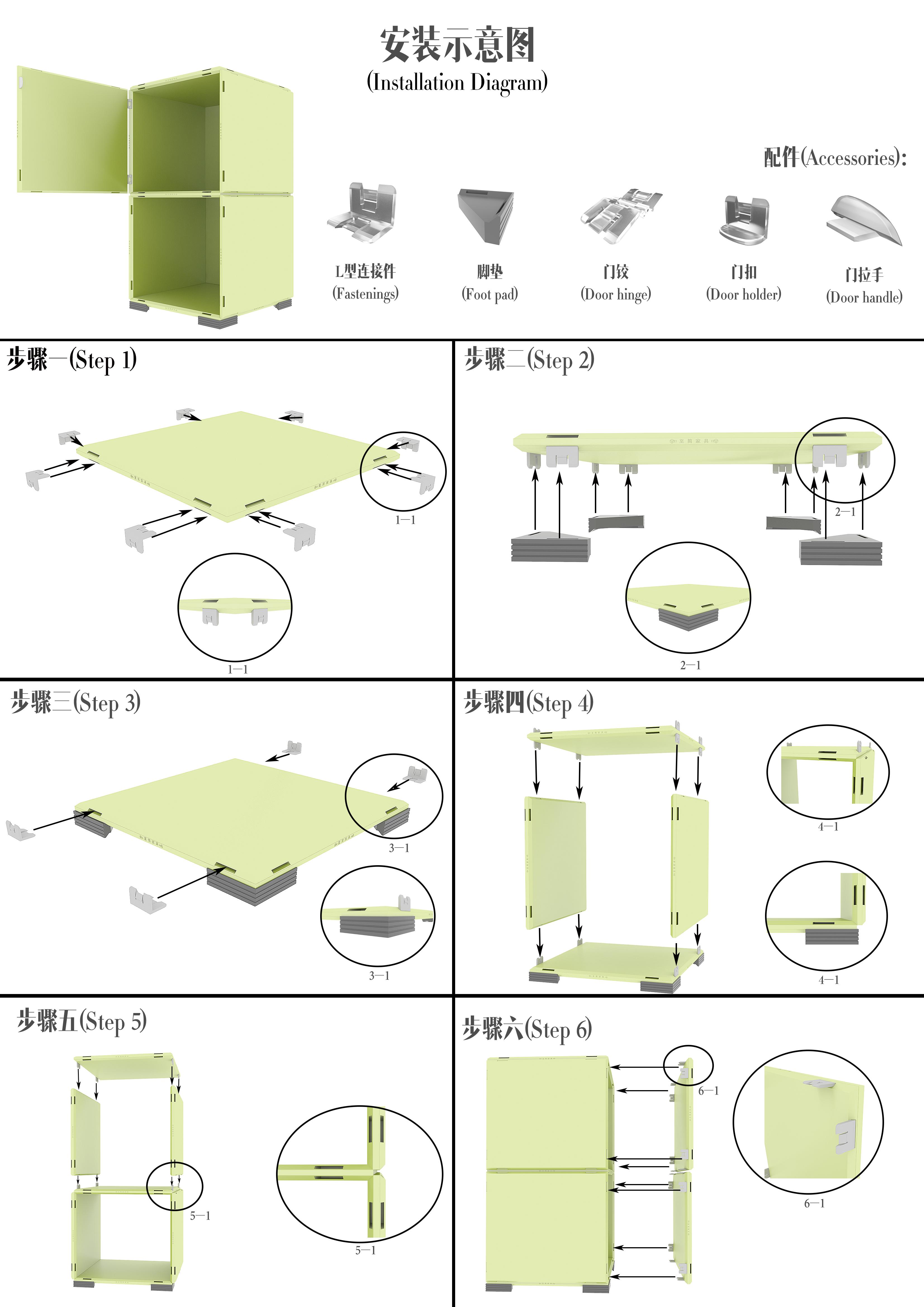 像玩具一样的模块化办公室家具系统:至简办公室家具